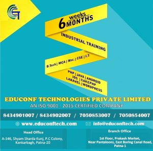 summer industrial training in patna